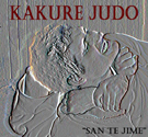 The Kakure Judo Club logo - San Te Jime